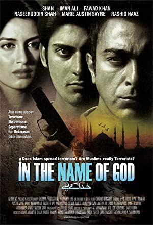 In the Name of God (2007)