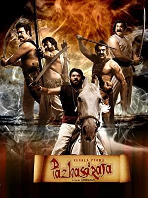 Kerala Varma Pazhassi Raja (2009)