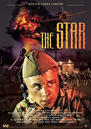 The Star (2002)