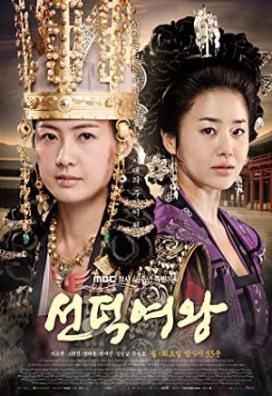 Great Queen Seonduk (2009)