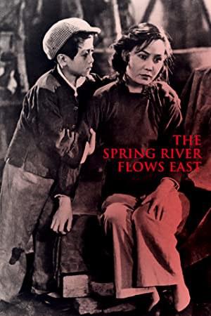 Tears of the Yang-Tse (1947)