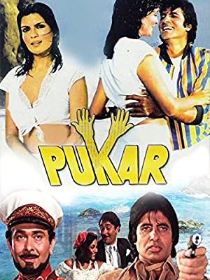 Pukar (1983)