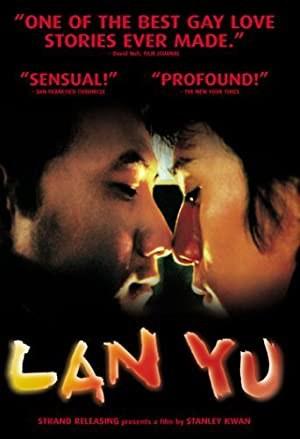 Lan Yu (2001)