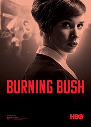 Burning Bush (2013)