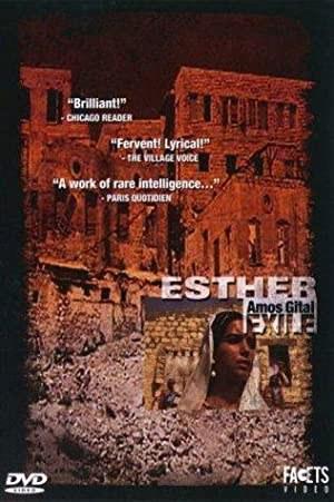 Esther (1986)
