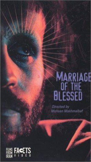 Marriage of the Blessed (1989)