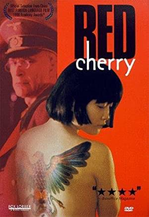 Red Cherry (1995)