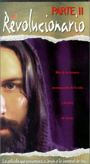 The Revolutionary II (1996)