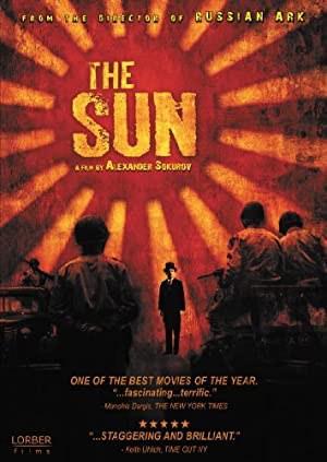 The Sun (2005)