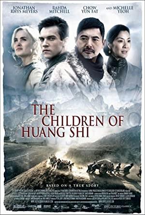 The Children of Huang Shi (2008)