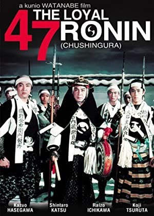 The Loyal 47 Ronin (1958)