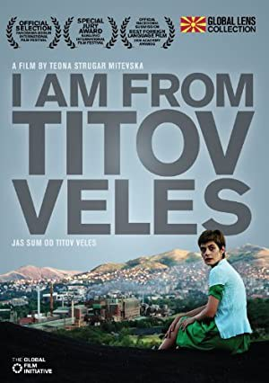 I am from Titov Veles (2007)