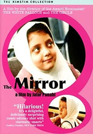 The Mirror (1997)