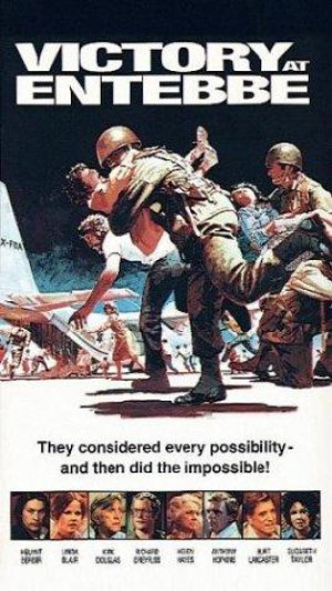 Victory at Entebbe (1976)