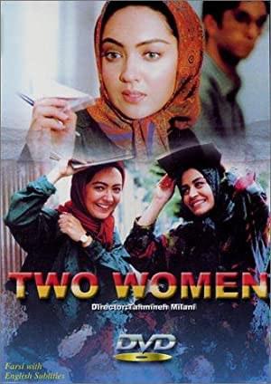 Two Women (1999)