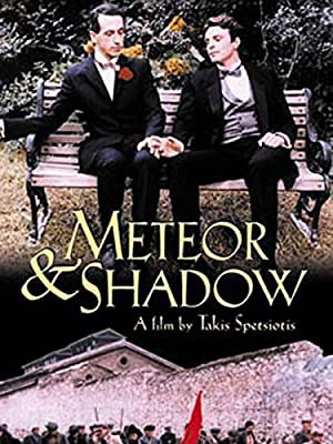 Meteor and Shadow (1985)