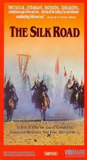Tonkô (1988)
