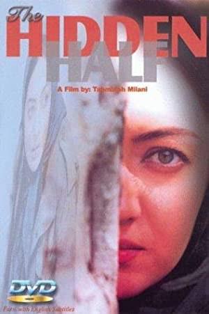 Hidden Half (2001)