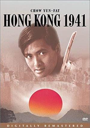 Hong Kong 1941 (1984)