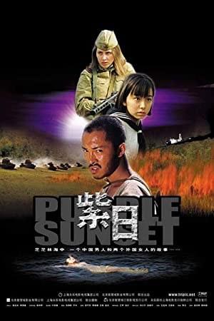 Purple Sunset (2001)