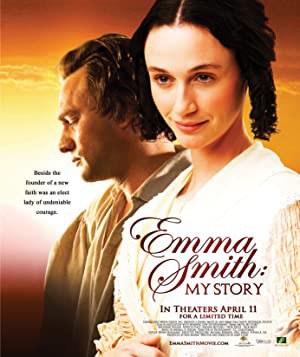 Emma Smith: My Story (2008)
