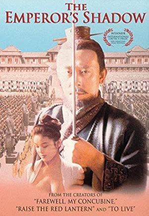 Qin Song (1996)
