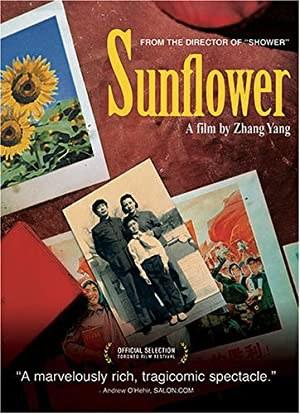 Sunflower (2005)