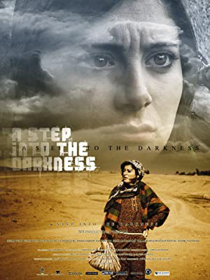 A Step into Darkness (2009)