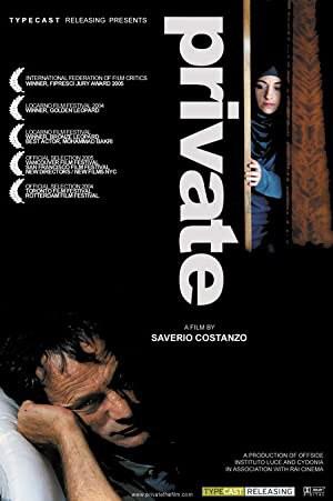 Private (2004)