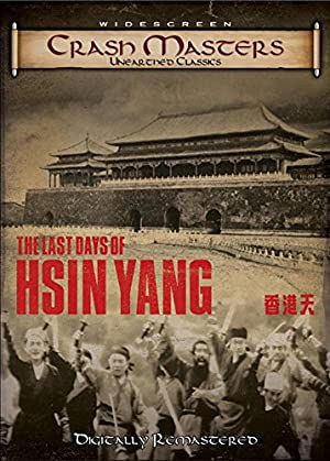 The Last Day of Hsianyang (1968)