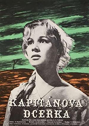 Kapitanskaya dochka (1958)