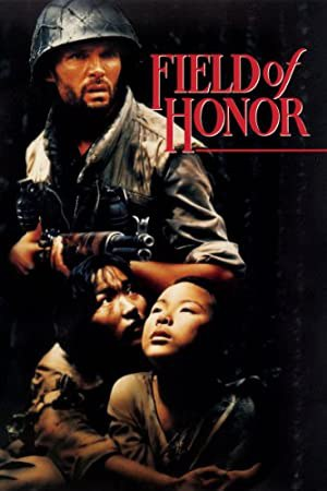 Field of Honor (1986)