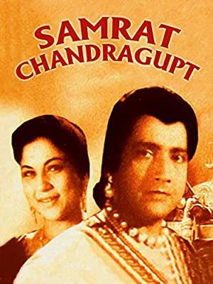 Samrat Chandragupt (1958)
