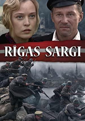 Defenders of Riga (2007)