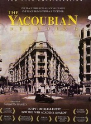 The Yacoubian Building (2006)