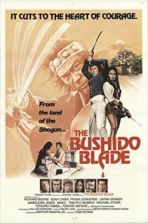 Bushido Blade (1981)