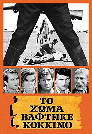 Blood on the Land (1965)