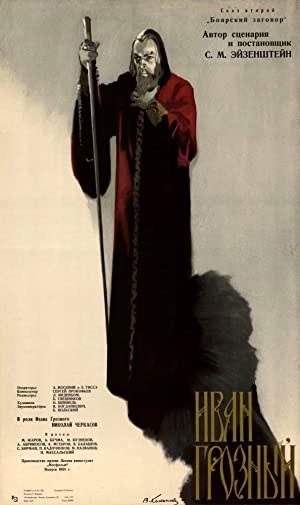 Ivan the Terrible, Part II (1958)