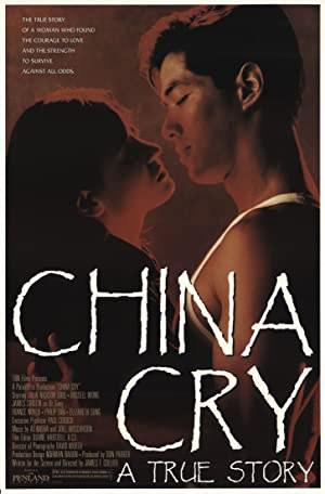 China Cry (1990)