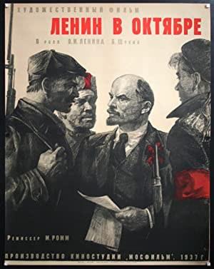 Lenin in October (1937)