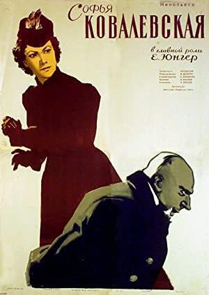 Sofya Kovalevskaya (1956)