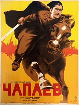 Chapayev (1934)