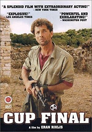Gmar Gavi'a (1991)