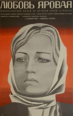 Lyubov Yarovaya (1970)