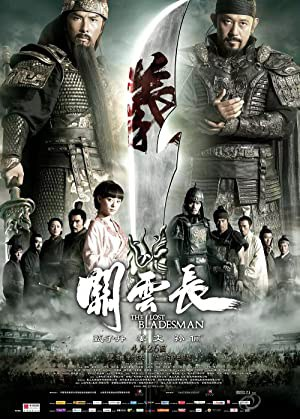 The Lost Bladesman (2011)