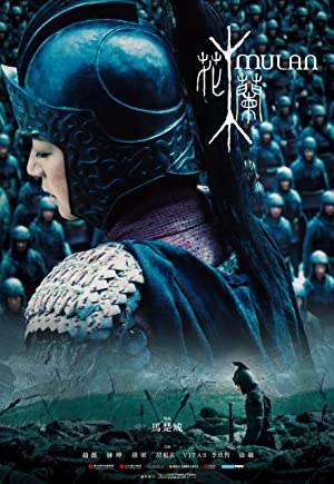 Mulan: Rise of a Warrior (2009)