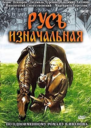 Rus iznachalnaya (1986)