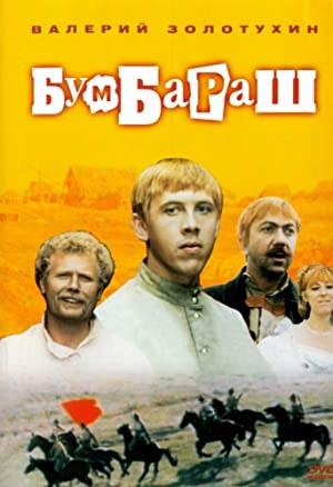 Bumbarash (1972)