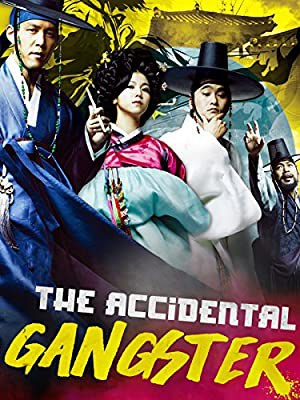The Accidental Gangster (2008)