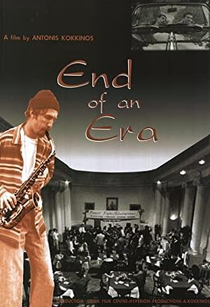 End of an Era (1994)